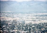 Aerial Photography - 1973 - Englewood, Colorado